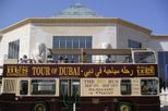 Dubai Hop on Hop off Tour