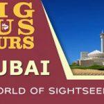 Big Bus Tours - Dubai Airport