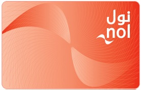 Red Ticket Nol Card