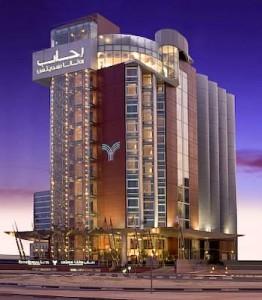 Rihab Rotana Dubai Airport