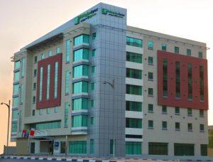 Holiday Inn Express Hotel - Jumeirah